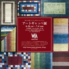 WSSA3.jpg
